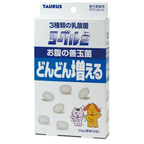 【通販限定/新品/取寄品/代引不可】ヨーグル2 善玉菌 30g