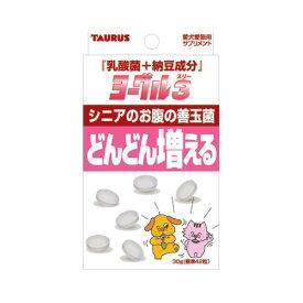 【通販限定/新品/取寄品/代引不可】ヨーグル3 納豆 30g