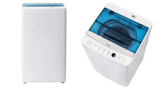【新品/取寄品】ハイアール 4.5kg 全自動洗濯機 ブラック Haier JW-C45A-W ホワイト