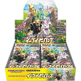 【新品/在庫あり】TCG ポケモンカードゲーム ソード&シールド 強化拡張パック 「イーブイヒーローズ」 1BOX販売(30パック入り)