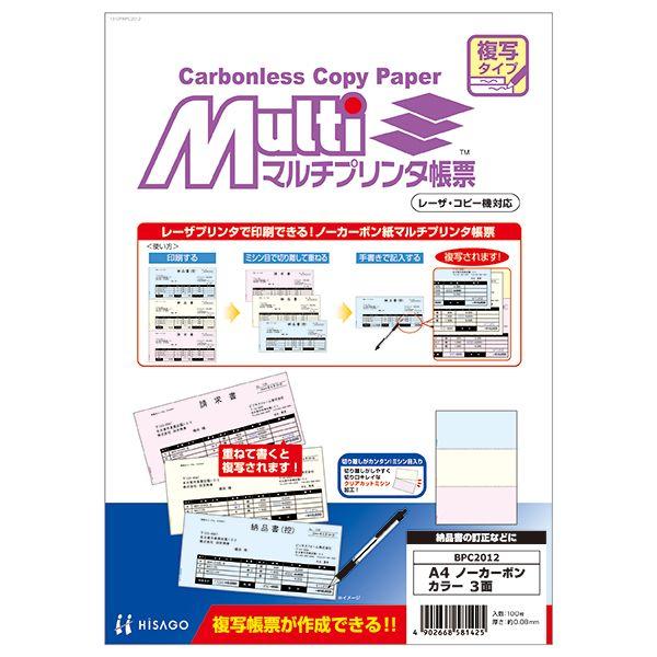 【新品/取寄品/代引不可】BPC2012 マルチプリンタ帳票 A4ノーカーボンカラー3面 100枚入 BPC2012