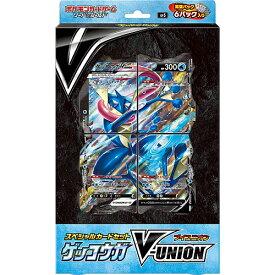 【新品/在庫あり】TCG ポケモンカードゲーム ソード&シールド スペシャルカードセット ゲッコウガV-UNION