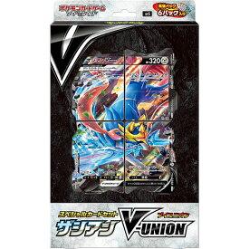 【新品/在庫あり】TCG ポケモンカードゲーム ソード&シールド スペシャルカードセット ザシアンV-UNION