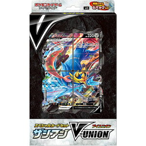ポケモンカードゲームソード&シールド スペシャルカードセット ザシアンV-UNION