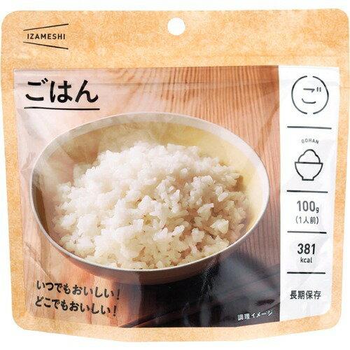 【通販限定/新品/取寄品/代引不可】イザメシ ご飯 100g