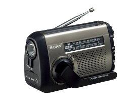 【新品/在庫あり】FM/AMポータブルラジオ ICF-B99-S シルバー