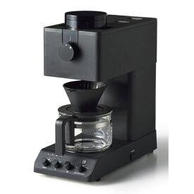 【新品/在庫あり】TWINBIRD 全自動コーヒーメーカー CM-D457B ツインバード