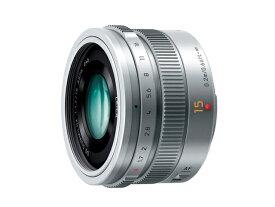 【新品/取寄品】Panasonic LEICA DG SUMMILUX 15mm/F1.7 ASPH. H-X015-S シルバー