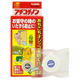 【通販限定/新品/取寄品/代引不可】アチコチノン 5コ入