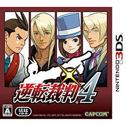 【新品/在庫あり】[3DSソフト] 逆転裁判4 通常版 [CTR-P-AXRJ]