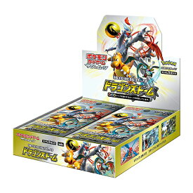 【新品/在庫あり】TCG ポケモンカードゲーム サン&ムーン 強化拡張パック「ドラゴンストーム」 1BOX販売(30パック入り)