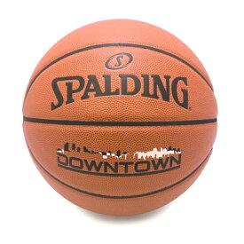 【新品/在庫あり】バスケットボール ダウンタウン ブラウン 7号球 76-499J