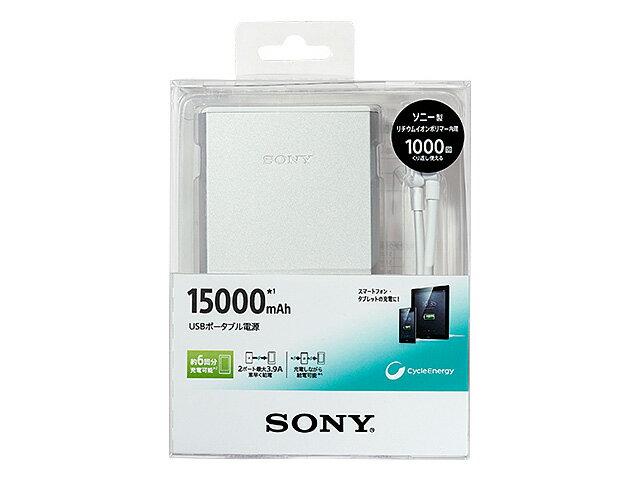 【新品/取寄品】USBポータブル電源 CP-S15S シルバー