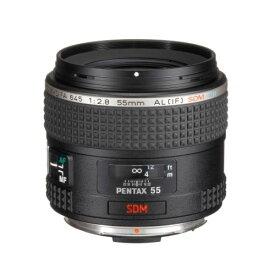 【新品/取寄品/代引不可】smc PENTAX-D FA645 55mmF2.8AL[IF] SDM AW
