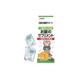 【通販限定/新品/取寄品/代引不可】小動物の知恵 快調食 30mL