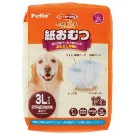 【新品/取寄品】zuttone 老犬介護用 紙おむつ 3L 12枚