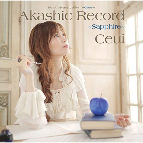 【新品/取寄品】10th Anniversary Album - Game -「アカシックレコード 〜 サファイア 〜」