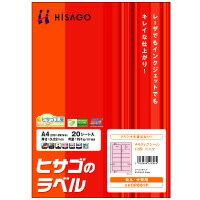 【新品/取寄品/代引不可】色上質タック12面(ピンク) OP861P