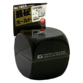【通販限定/新品/取寄品/代引不可】ギャツビー パーフェクトホールドワックス エクストラハード 60g