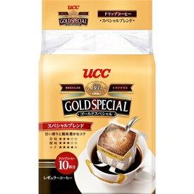 【通販限定/新品/取寄品/代引不可】ゴールドスペシャル ドリップコーヒー スペシャルブレンド 10杯分