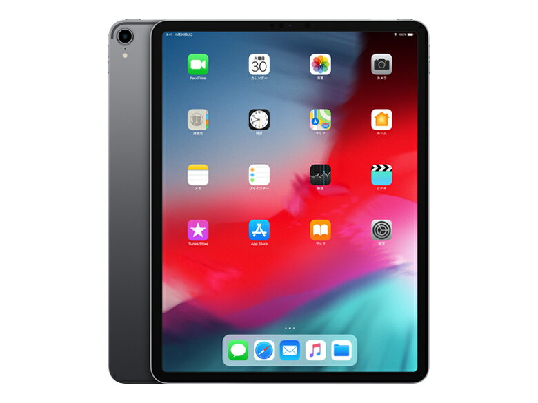 【新品/在庫あり】MTFL2J/A iPad Pro 12.9インチ Wi-Fi 256GB スペースグレイ