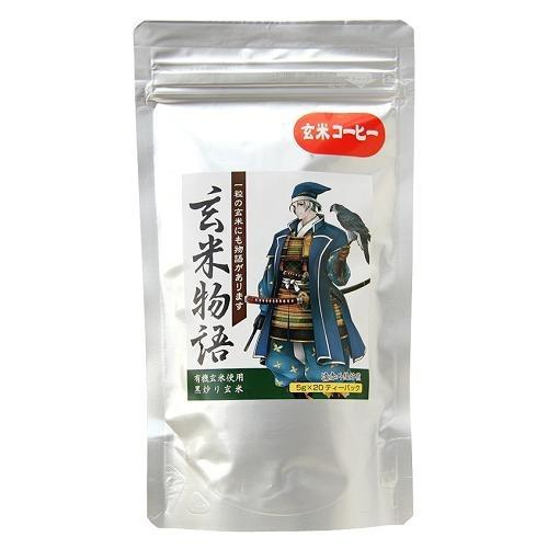 【通販限定/新品/取寄品/代引不可】富士食品 玄米物語 5g*20包