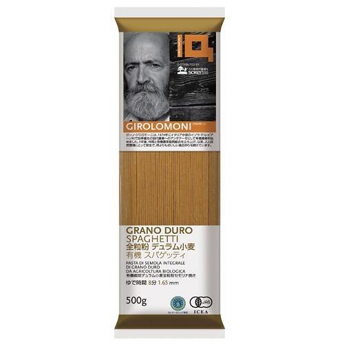 【通販限定/新品/取寄品/代引不可】ジロロモーニ 全粒粉デュラム小麦 有機スパゲッティ 500g