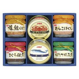 【新品/取寄品】【特選商品】ニッスイ 缶詰・瓶詰ギフト BS-35