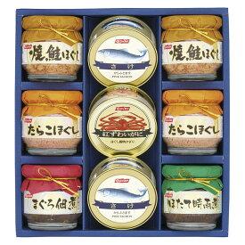 【新品/取寄品】【特選商品】ニッスイ 缶詰・瓶詰ギフト BS-50