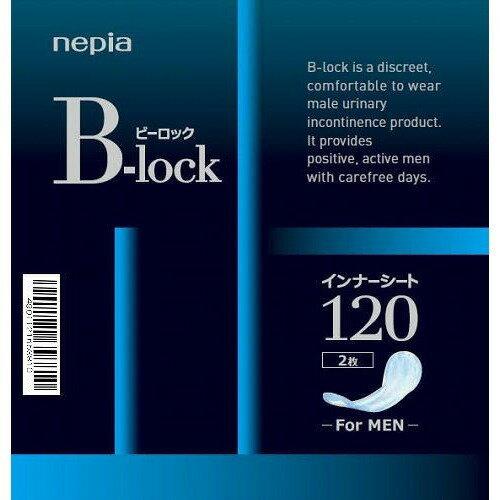 【通販限定/新品/取寄品/代引不可】ネピア ビーロック インナーシート 120 2枚入
