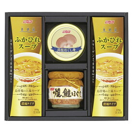 【新品/取寄品】【特選商品】ニッスイ 缶詰・瓶詰・ふかひれスープギフト KBS-20C