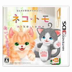 【新品/在庫あり】[3DSソフト] ネコ・トモ [CTR-P-BNFJ] *早期購入特典付