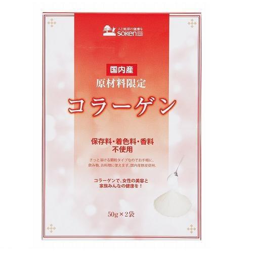 【通販限定/新品/取寄品/代引不可】創健社 国内産コラーゲン 50g*2袋入