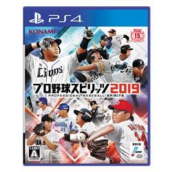 [04月25日発売予約][PS4ソフト] プロ野球スピリッツ2019 [VF028-J1]
