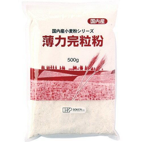 【通販限定/新品/取寄品/代引不可】創健社 国内産 薄力完粒粉 500g