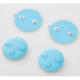 【新品/在庫あり】エレコム コードレス低周波治療器 エクリア リフリー HCM-P012G1BU [ブルー] [本体ブルー×2+ ゲルパッド(1Point pad)×2]