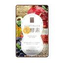 【新品/在庫あり】美的ラボ よくばりキレイの生酵素 60粒(30日分)