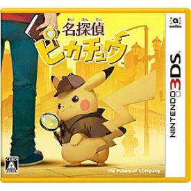 【新品/在庫あり】[3DSソフト] 名探偵ピカチュウ [CTR-P-A98J]