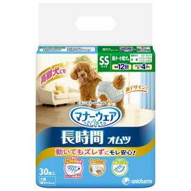 【新品/取寄品】マナーウェア ペット用 長時間紙オムツ SS 30枚