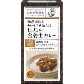 【通販限定/新品/取寄品/代引不可】仁丹の食養生カレー 30g*5本入