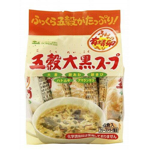 【通販限定/新品/取寄品/代引不可】創健社 五穀大黒スープ(フリーズドライ) 4袋入