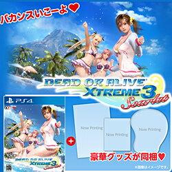 [03月20日発売予約][PS4ソフト] DEAD OR ALIVE Xtreme 3 Scarlet コレクターズエディション [KTGS-40453] *初回封入特典付