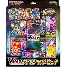 [10月23日発売予約] TCG ポケモンカードゲーム ソード&シールド VMAXスペシャルセット