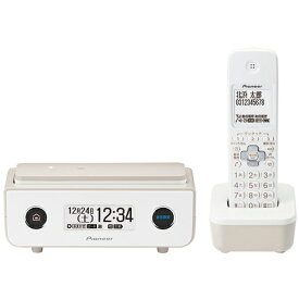 【新品/取寄品】パイオニア 横置きコンパクト デジタルコードレス留守番電話機 TF-FD35W(TY) [マロン] [受話子機のみ]