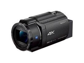 【新品/在庫あり】デジタル4Kビデオカメラレコーダー FDR-AX45-B ブラック