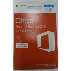 【新品/在庫あり】Office Home & Business 2016 POSA/ダウンロード版 T5D-02853