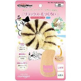 【通販限定/新品/取寄品/代引不可】ドギーマン CC グルグルにゃわしっぽ 猫用ブラシ 1コ入