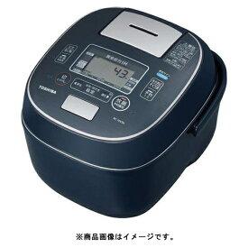 【新品/在庫あり】東芝 真空圧力IHジャー炊飯器(1升炊き) RC-18VSN-L インディゴブルーTOSHIBA 合わせ炊き
