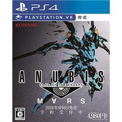 【新品/在庫あり】[PS4ソフト] ANUBIS ZONE OF THE ENDERS : M∀RS 通常版 [VF026-J1]