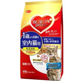 【新品/取寄品】ビューティープロ キャット 成猫用 1歳から 600g